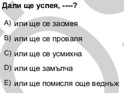 2012kpdsilkbaharbulgarcasoru_027