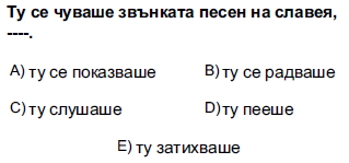 2012kpdsilkbaharbulgarcasoru_028