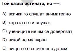 2012kpdsilkbaharbulgarcasoru_030