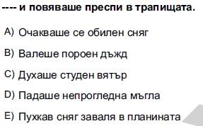 2012kpdsilkbaharbulgarcasoru_032