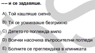 2012kpdsilkbaharbulgarcasoru_033