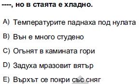 2012kpdsilkbaharbulgarcasoru_034