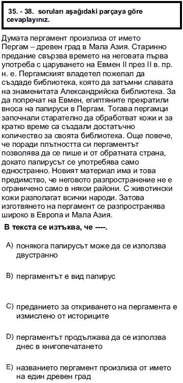 2012kpdsilkbaharbulgarcasoru_037