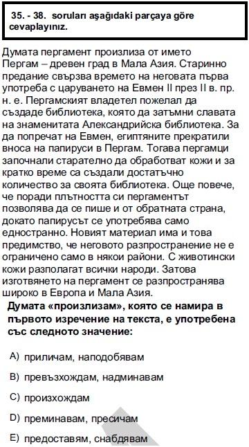 2012kpdsilkbaharbulgarcasoru_038