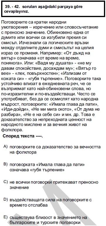 2012kpdsilkbaharbulgarcasoru_040