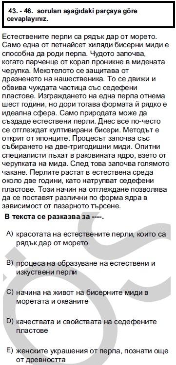 2012kpdsilkbaharbulgarcasoru_043
