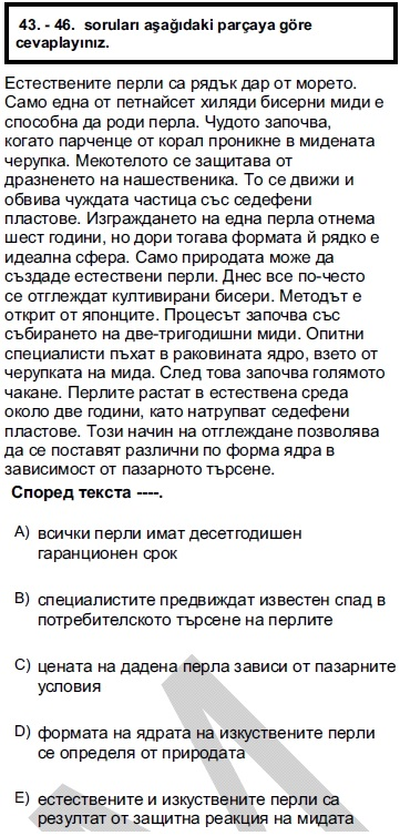 2012kpdsilkbaharbulgarcasoru_044