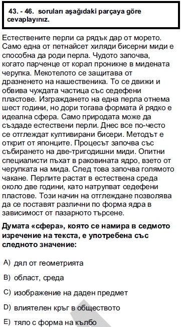 2012kpdsilkbaharbulgarcasoru_046