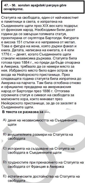 2012kpdsilkbaharbulgarcasoru_047