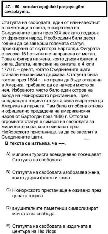2012kpdsilkbaharbulgarcasoru_049
