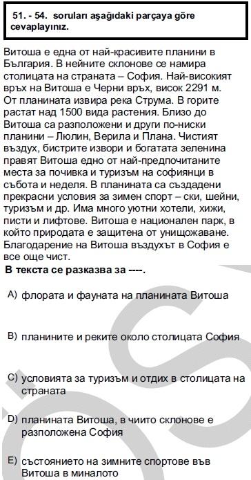 2012kpdsilkbaharbulgarcasoru_051