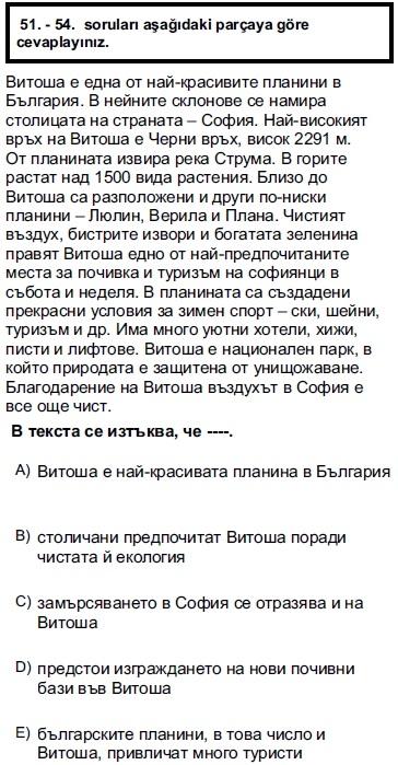 2012kpdsilkbaharbulgarcasoru_053