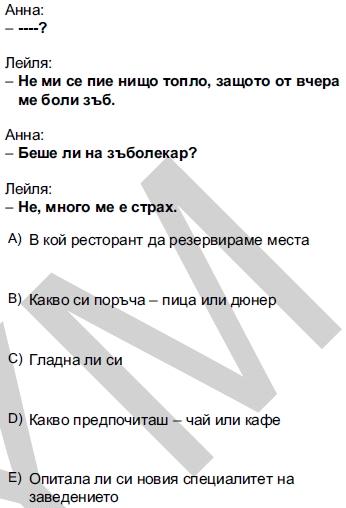 2012kpdsilkbaharbulgarcasoru_057