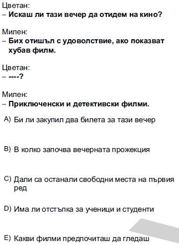 2012kpdsilkbaharbulgarcasoru_058