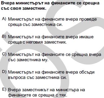 2012kpdsilkbaharbulgarcasoru_062