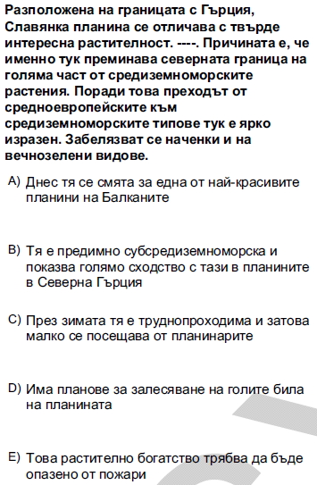 2012kpdsilkbaharbulgarcasoru_068