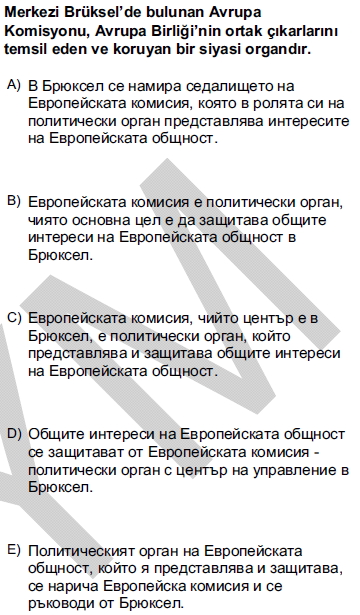 2012kpdsilkbaharbulgarcasoru_074
