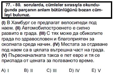 2012kpdsilkbaharbulgarcasoru_077