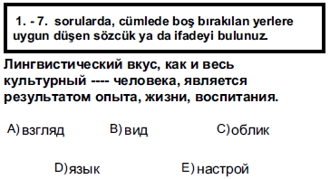 2012kpdsilkbaharruscasoru_001