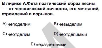 2012kpdsilkbaharruscasoru_003