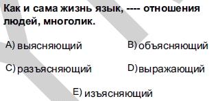 2012kpdsilkbaharruscasoru_004