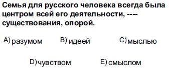 2012kpdsilkbaharruscasoru_005