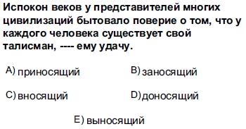 2012kpdsilkbaharruscasoru_006