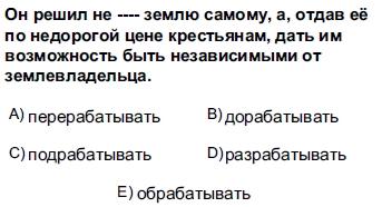 2012kpdsilkbaharruscasoru_012