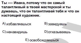 2012kpdsilkbaharruscasoru_013