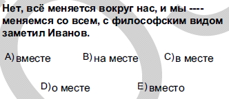 2012kpdsilkbaharruscasoru_014