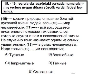 2012kpdsilkbaharruscasoru_015