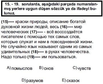 2012kpdsilkbaharruscasoru_017