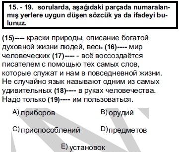 2012kpdsilkbaharruscasoru_018