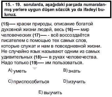 2012kpdsilkbaharruscasoru_019