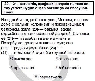 2012kpdsilkbaharruscasoru_022