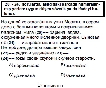 2012kpdsilkbaharruscasoru_023