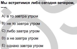 2012kpdsilkbaharruscasoru_027