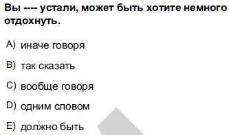 2012kpdsilkbaharruscasoru_028
