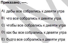 2012kpdsilkbaharruscasoru_029
