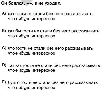 2012kpdsilkbaharruscasoru_030