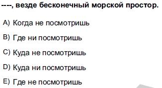 2012kpdsilkbaharruscasoru_032
