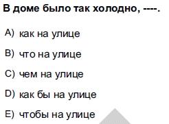 2012kpdsilkbaharruscasoru_034