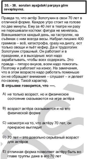 2012kpdsilkbaharruscasoru_035