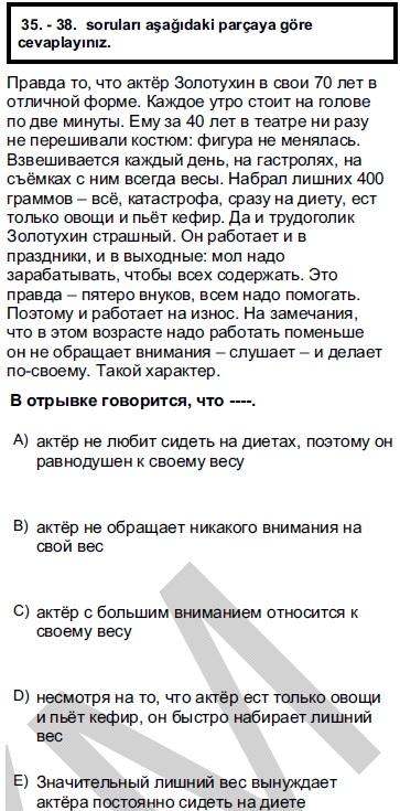 2012kpdsilkbaharruscasoru_036