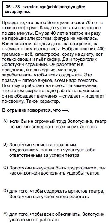 2012kpdsilkbaharruscasoru_037