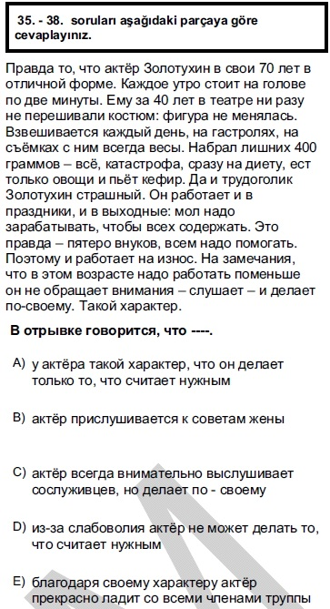 2012kpdsilkbaharruscasoru_038