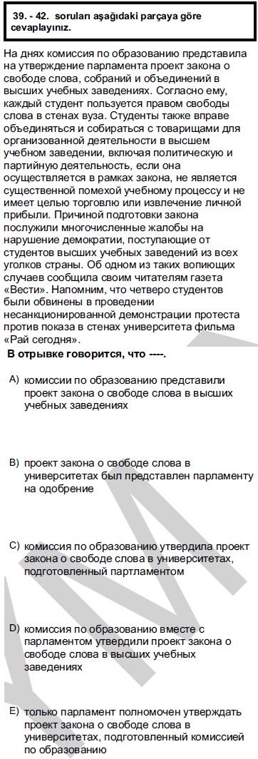 2012kpdsilkbaharruscasoru_039