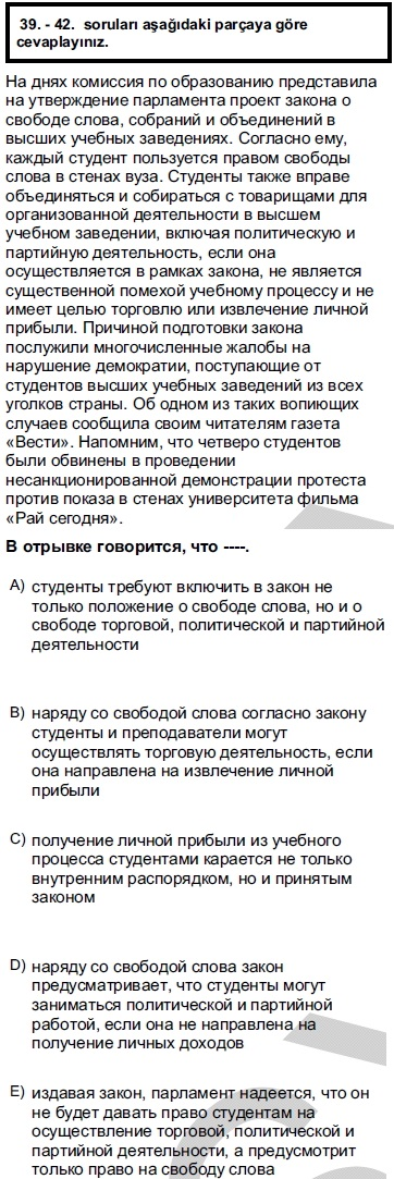 2012kpdsilkbaharruscasoru_040