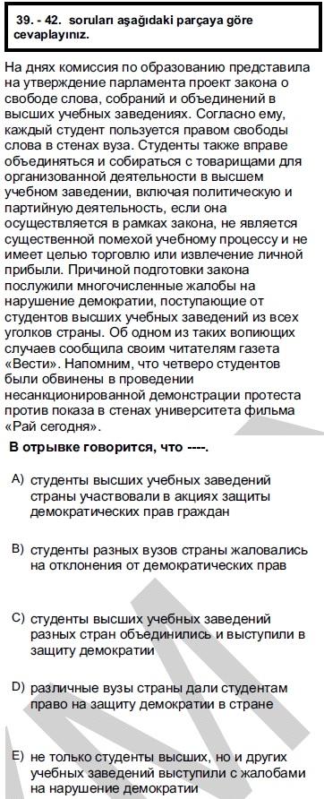 2012kpdsilkbaharruscasoru_041
