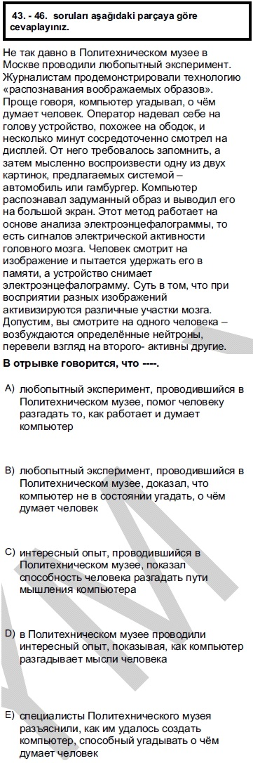 2012kpdsilkbaharruscasoru_043